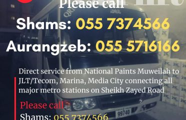 Tour Service/Car lift from Muweilah to Dubai Media City